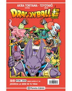 Dragon Ball Serie Roja número 245