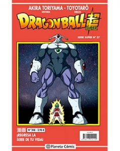 Dragon Ball Serie Roja número 248