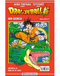 Dragon Ball Serie Roja 212