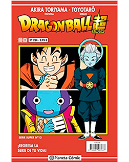 Dragon Ball Serie Roja 224