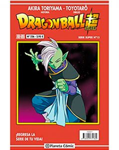 Dragon Ball Serie Roja 226