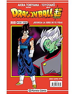 Dragon Ball Serie Roja 231