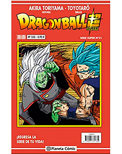 Dragon Ball Serie Roja 232