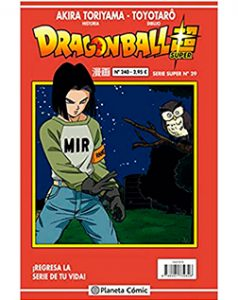 Dragon Ball Serie Roja 240