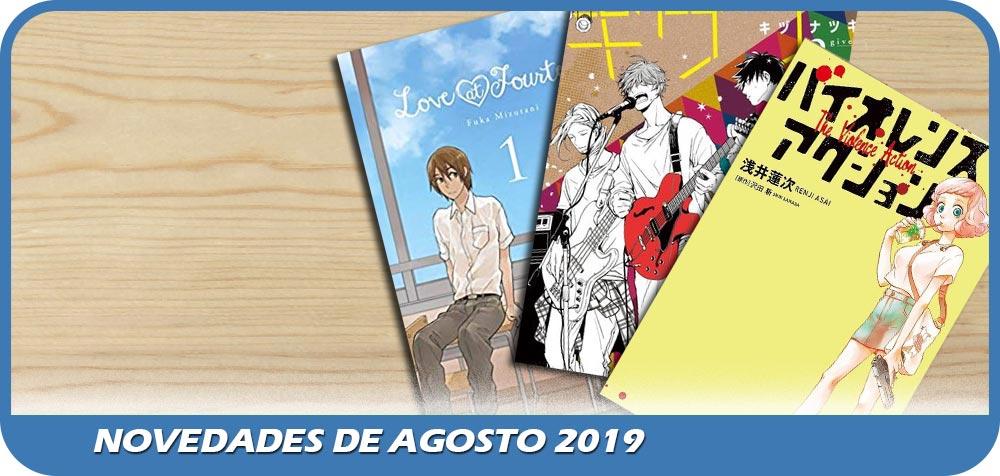 Novedades de Agosto 2019