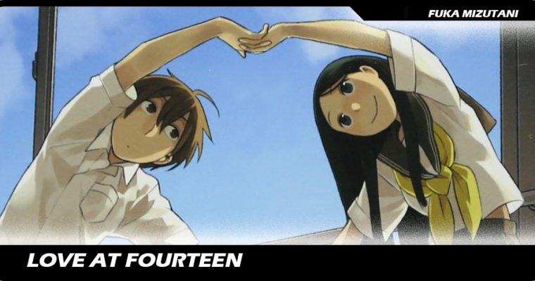 Love at Fourteen