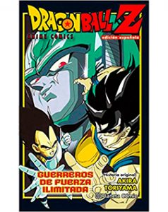 Dragon Ball Anime Comics Guerreros de Fuerza Ilimitada