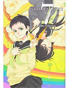 Shonen Note Tomo 07