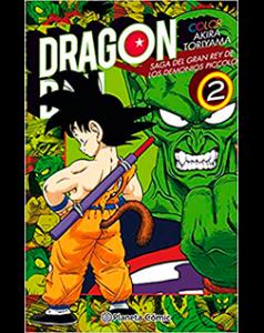 Dragon Ball Color Piccolo 2