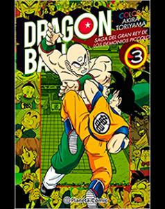 Dragon Ball Color Piccolo 3