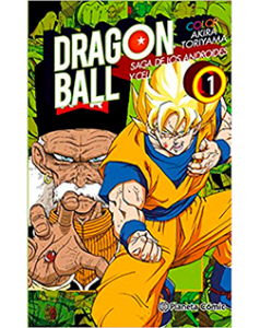Dragon Ball Color Androides Cell 1