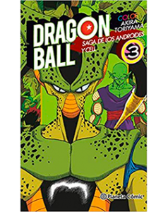 Dragon Ball Color Androides Cell 3