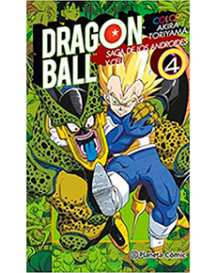 Dragon Ball Color Androides Cell 4