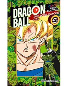 Dragon Ball Color Androides Cell 5
