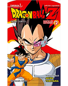 Dragon Ball Z Anime Series 2