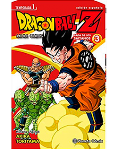 Dragon Ball Z Anime Series 3