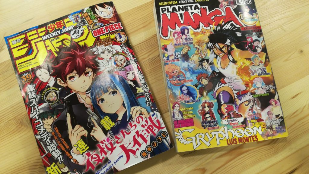 Shonen Jump VS Planeta Manga 1