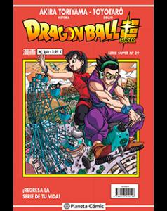 Dragon Ball Serie Roja número 250